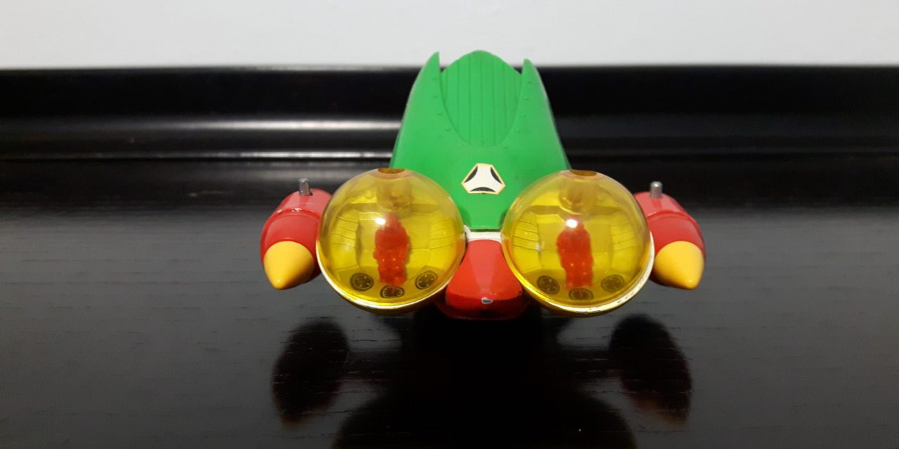 Time Yago Marine / ヤゴマリン Takatoku Toys
