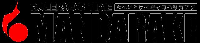 Time Bokan Mandarake Commercial Video