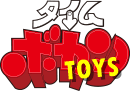 Time Bokan Toys Museum
