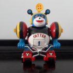 Yatta Panda ヤッターパンダ Takatoku Toys