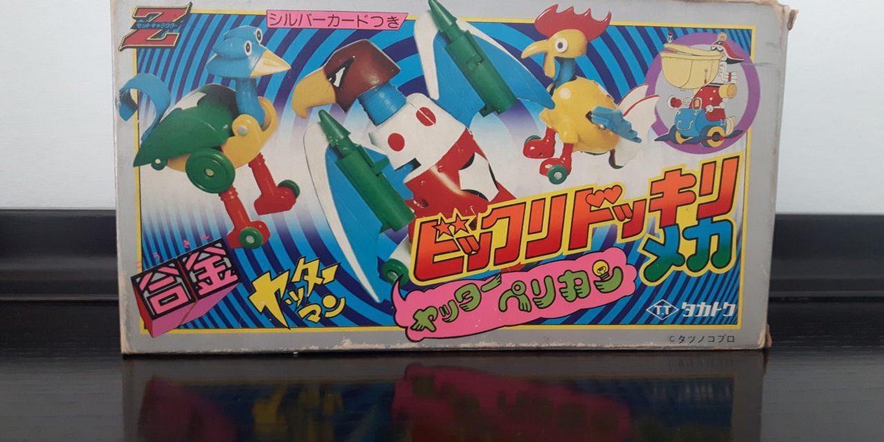 Bikkuri Dokkiri Mecha / ビックリドッキリ (Yatta Pelikan) Takatoku Toys
