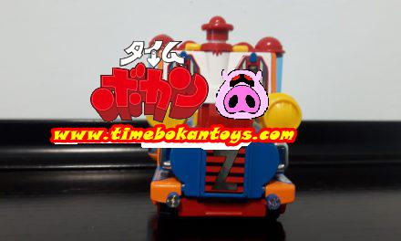 Base Zendaman standard Takatoku Toys