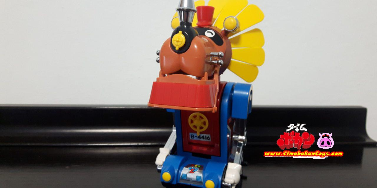 Zenda Lion /ゼンダーライオン Takatoku Toys