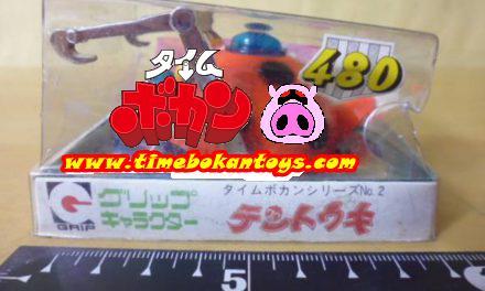 Tentouki / テントウキ Grip Toys