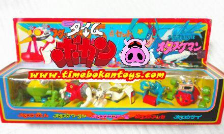 Otasuke Mecha set 5 / オタスケメカセットTakatoku Toys
