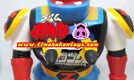 Zenda Gorira / ゴリラ SOFUBI FIRING Takatoku Toys