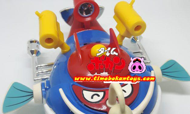 Yatta Pesce / Ankou ヤッターアンコウ Takatoku Toys