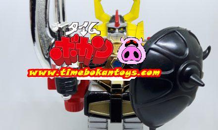 Gyakuten-Oh / 逆転王 Standard Vers. Takatoku Toys