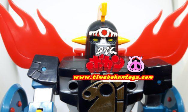 Daikyojin Super Block Daibajin / スーパーブロック 大馬神  Takatoku Toys
