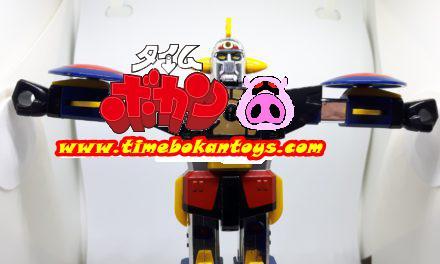 Daikyojin / Kingstar Standard Version Takatoku Toys