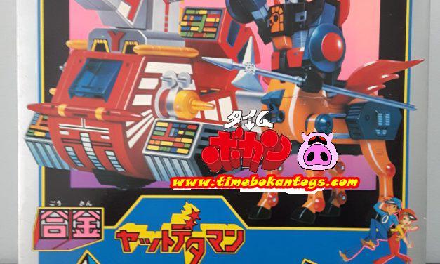 Yattodetaman Golden Box / ゴールデンボックス Takatoku Toys