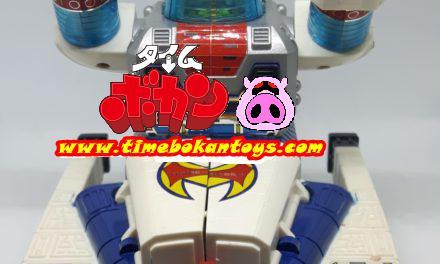 Ippatsuman Home Baser / ホームベーサー Takatoku Toys