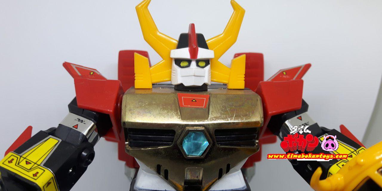 Gyakuten-Oh Power up Box / パワーアップ ボックス Takatoku Toys