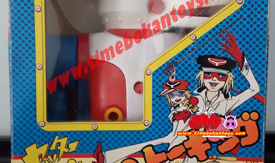 Yattacane Yattawan Talking /ヤッターワン トーキング Takatoku Toys