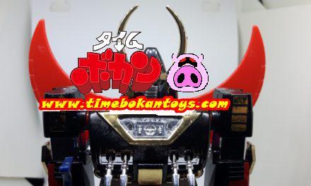 Sankan-oh Plastic Deluxe 三冠王 Takatoku Toys