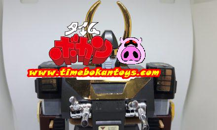 Sankan-Oh Deluxe diecast metal Takatoku toys