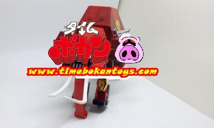 Tokkyu Mammoth Standard Takatoku Toys