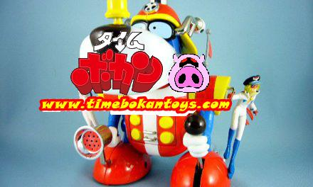 CSG-02 Yatterwan 超真合金 CSG-02 ヤッターワン Unifive Toys