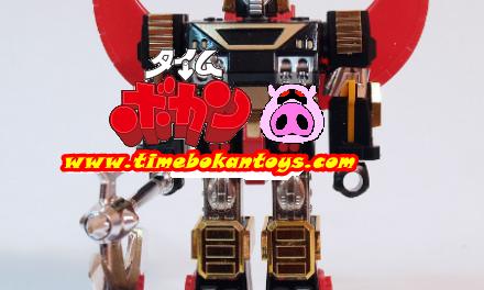 Sankan-Oh 三冠王 Standard Takatoku Toys