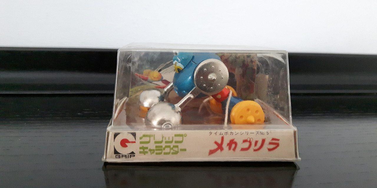 Meka Gorilla /  メカゴリラ Eidai Grip