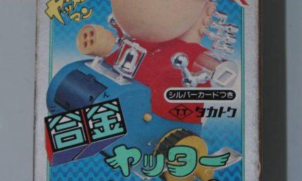 Yatta Pellicano ヤッターペリカンMini Gohkin Takatoku toys
