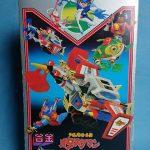 Otasukeman Golden Box / オタスケマンゴールデンボックス