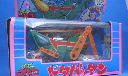 Dotabattan Pla Dx / プラデラ ドタバッタン Takatoku Toys