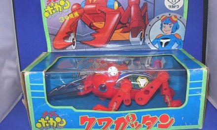 Kuwagattan Pla Dx / プラデラ クワガッタン Takatoku Toys