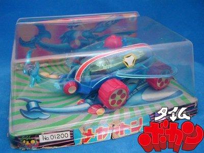 Mekabuton Pla dx / プラデラ メカブトン Takatoku Toys