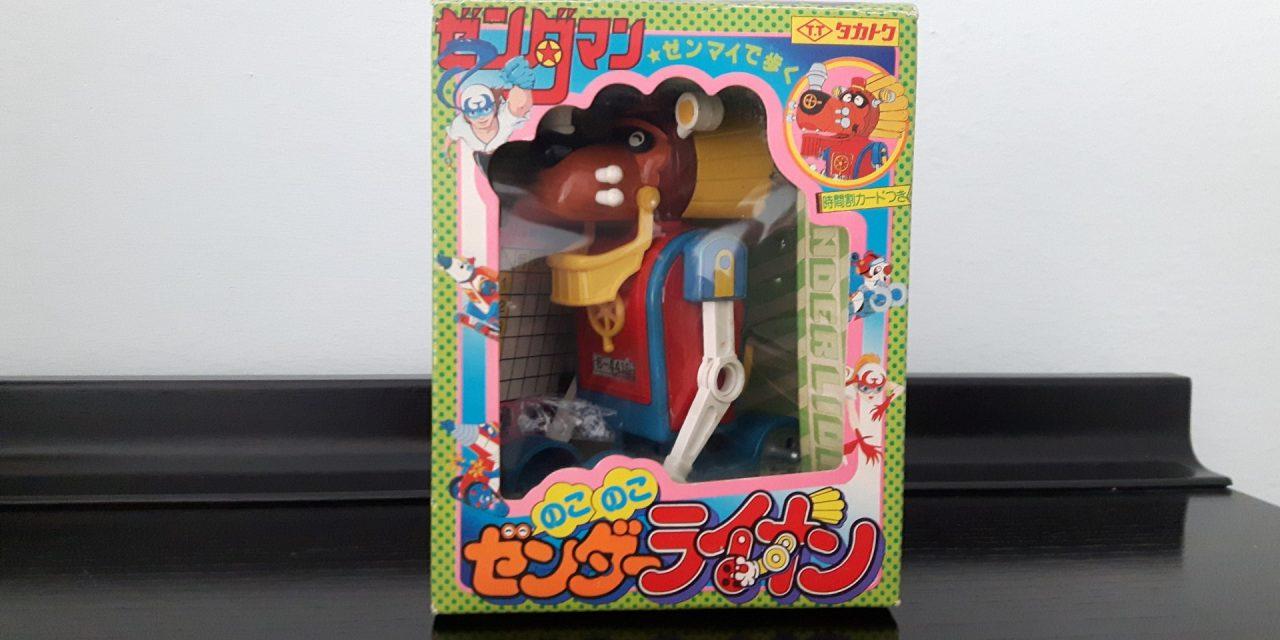 Zenda Lion Wind up Takatoku toys