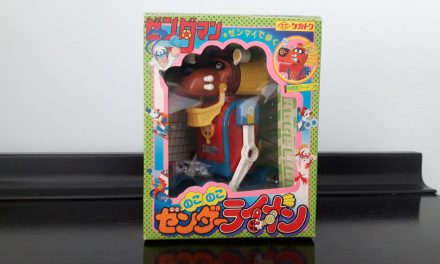 Zenda Lion Wind up Takatoku toys