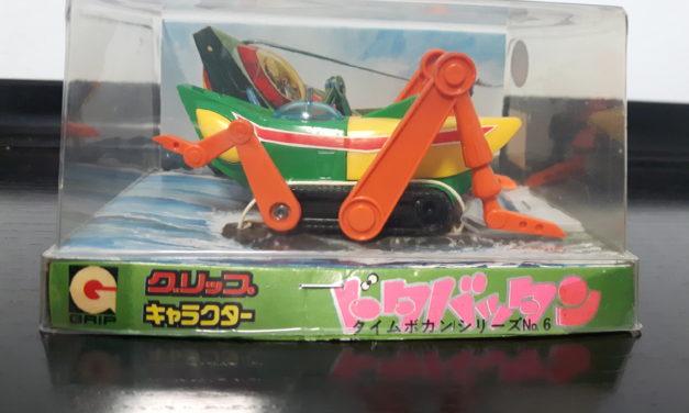 Time Bokan II タイムドタバッタン Dotabattan Grip Toys