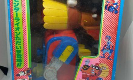 ZENDA LION  / ライオン SOFUBI FIRING Takatoku Toys